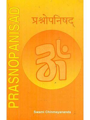 प्रश्रोपनिषद्: Prasnopanisad