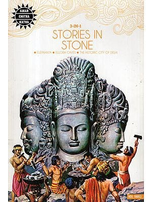 3 in 1 Stories in Stone