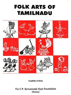 Folk Arts of Tamilnadu