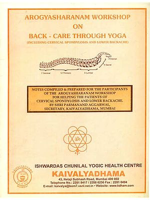 Arogyasharanam Workshop on Back- Care Through Yoga (Including Cervical Spondylosis and Lower Backache)