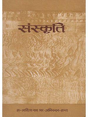 Sanskriti (An Old and Rare Book)