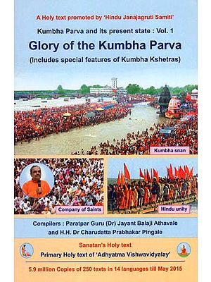 Glory of the Kumbha Parva (Includes Special Features of Kumbha Kshetras)