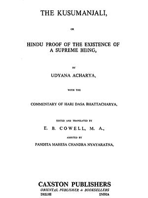 The Kusumanjali (Old and Rare Book)