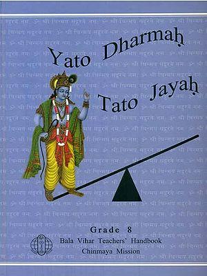 Yato Dharmah Tato Jayah