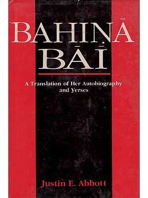 Bahina Bai : A Translation of Her Autobiography and Verses (An Old and Rare Book)