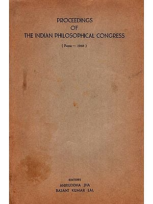 Proceedings of The Indian Philosophical Congress : Patna - 1968  ( An Old and Rare Book)