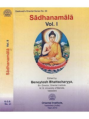 Sadhanamala ( Set of 2 Volumes )