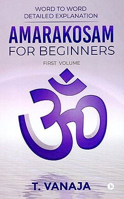 Amarakosam for Beginners - Word to Word Detailed Explanation: First Volume