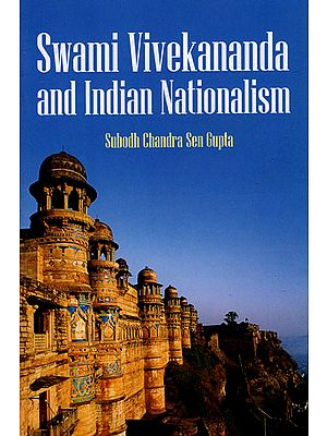 Swami Vivekananda and Indian Nationalism