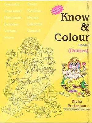 Know and Colour Book - 1 (Deities)