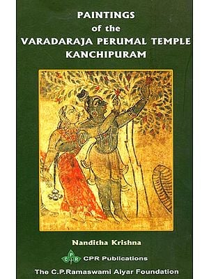 Paintings of The Varadaraja Perumal Temple Kanchipuram