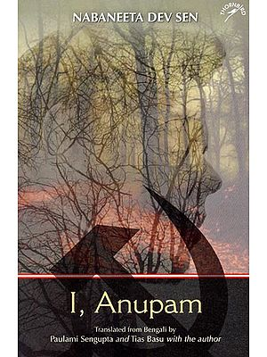 I, Anupam (Translated from Bengali Verson)