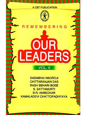 Remembering Our Leaders (Vol.6)