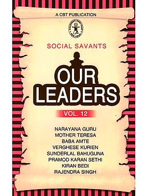 Social Savants: Our Leaders (Vol.12)