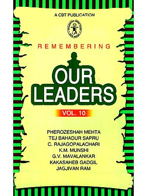Remembering Our Leaders (Vol.10)