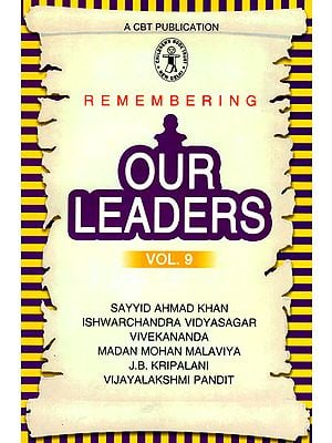 Remembering Our Leaders (Vol.9)