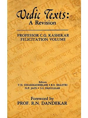 Vedic Texts: A Revision - Professor C.G. Kshikar Felicitation Volume (An Old and Rare Book)