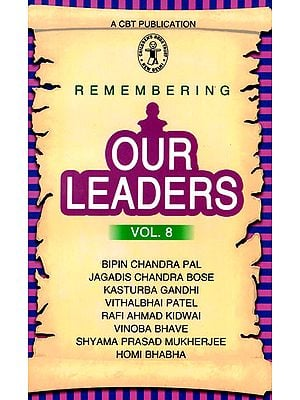 Remembering Our Leaders (Vol.8)