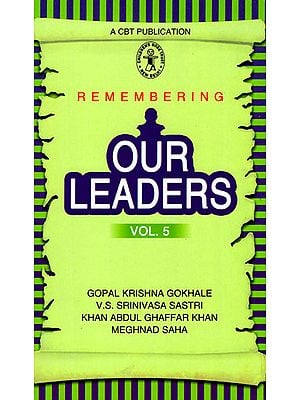 Remembring Our Leaders (Vol.5)