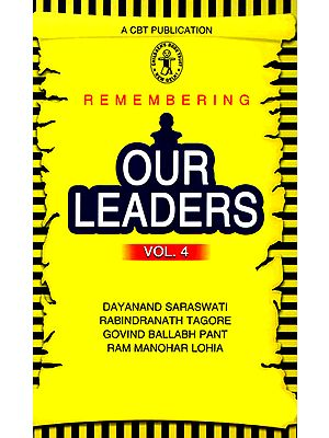 Remembering Our Leaders (Vol.4)