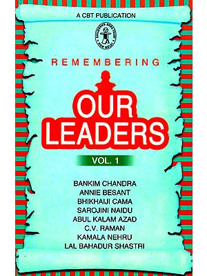 Remembering Our Leaders (Vol.1)