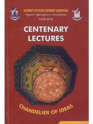 Centenary Lectures - Chandelier of Ideas