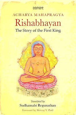 Rishabhayan (The Story of the First King)