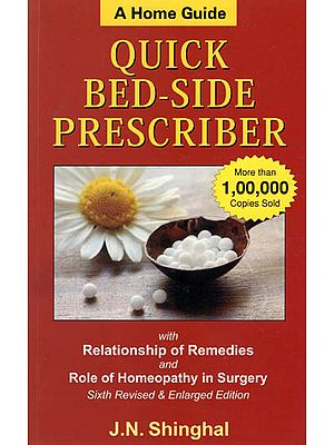 Quick Bed-Side Prescriber (Relation of Homeopathic Remedies)