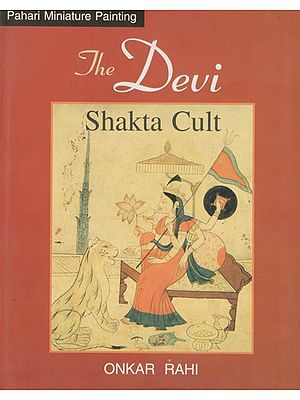 The Devi Shakta Cult (Pahari Miniature Painting)
