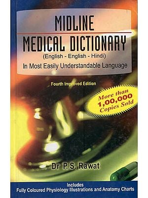 Midline Medical Dictionary in Most Easily Understandable Language (English- English- Hindi)