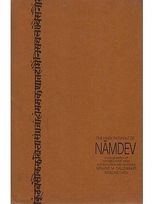 The Hindi Padavali of Namdev (An Old and Rare Book)