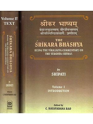 श्रीकर भाष्यम: The Srikara Bhashya-Being The Virasaiva Commentary on The Vedanta-Sutras (Set of 2 Volumes)
