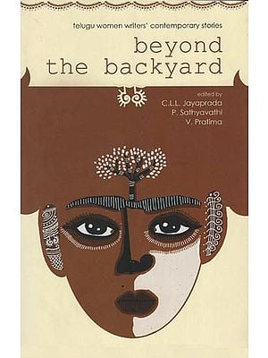 Beyond the Backyard ( Contemporary Stories )