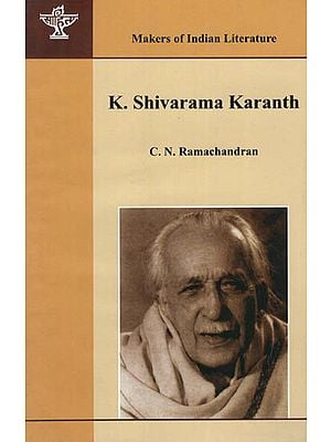 K. Shivarama Karanth ( Makers of Indian Literature )
