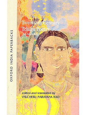 Twentieth Century Telugu Poetry (An Anthology)