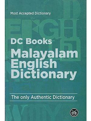 Malayalam English Dictionary
