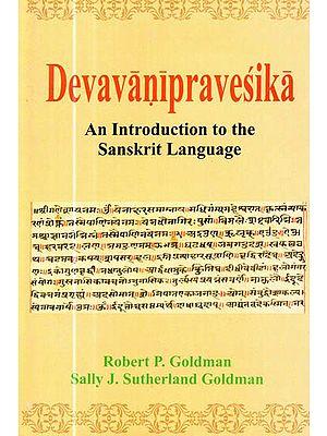 Devavanipravesika : An Introduction to the Sanskrit Language