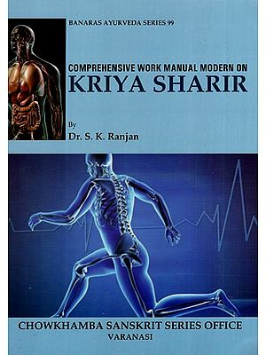 Comprehensive Work Manual Modern on Kriya Sharir (Banaras Ayurveda Series 99)