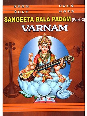 Sangeeta Bala Padam: Varnam (Part 2)