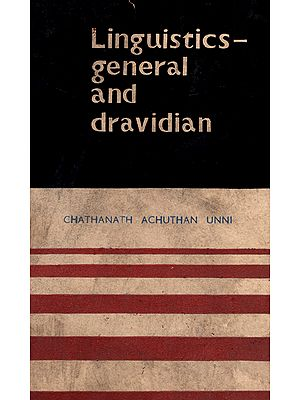 Linguistics-General and Dravidian (An Old and Rare Book)