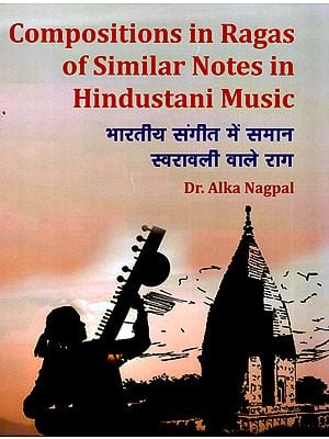 Compositions in Ragas of Similar Notes in Hindustani Music (भारतीय संगीत में समान स्वरावली वाले राग )- with Notation