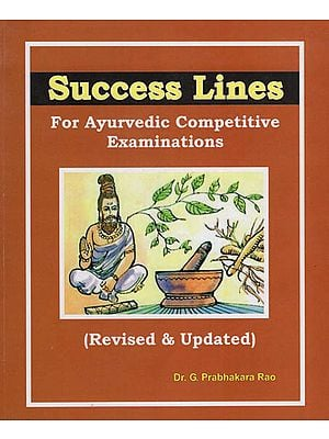 Success Lines ( For Ayurvedic Competitive Examinations )