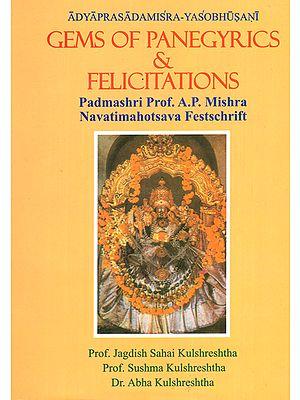 Gems of Panegyrics and Felicitations