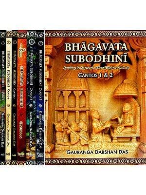 Bhagavata Subodhini : Enriching the Experience of Srimad Bhagavatam Study : Cantos 1 - 6 (Set of 4 Volumes)
