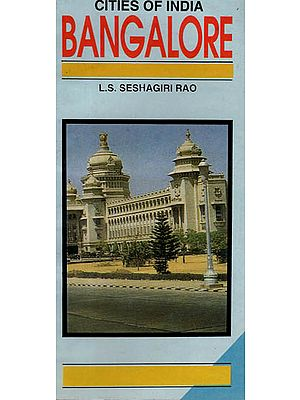 Cities of India - Bangalore
