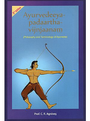Ayurvedeeya- Padaartha- vijnaanam (Philosophy and Terminology of Ayurveda)