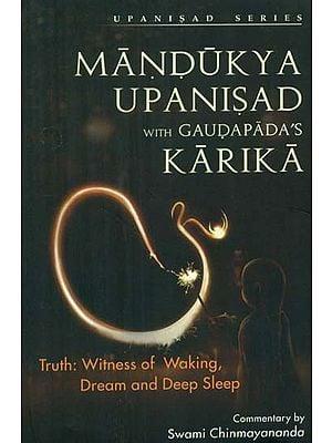 Mandukya Upanisad (With Gaudapada's Karika)