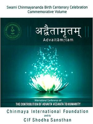 Advaitamrtam (International Conference on The Contribution of Advaita Vedanta to Humanity)
