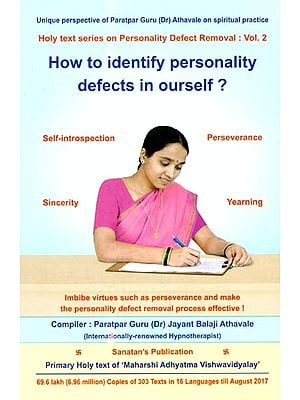How to Identify Personality Defects in Ourself? (Imbibe Virtues Such as Perseverance and Make the Personality Defect Removal Process Effective)