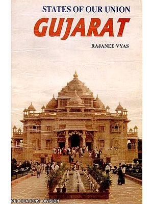 States of Our Union Gujarat